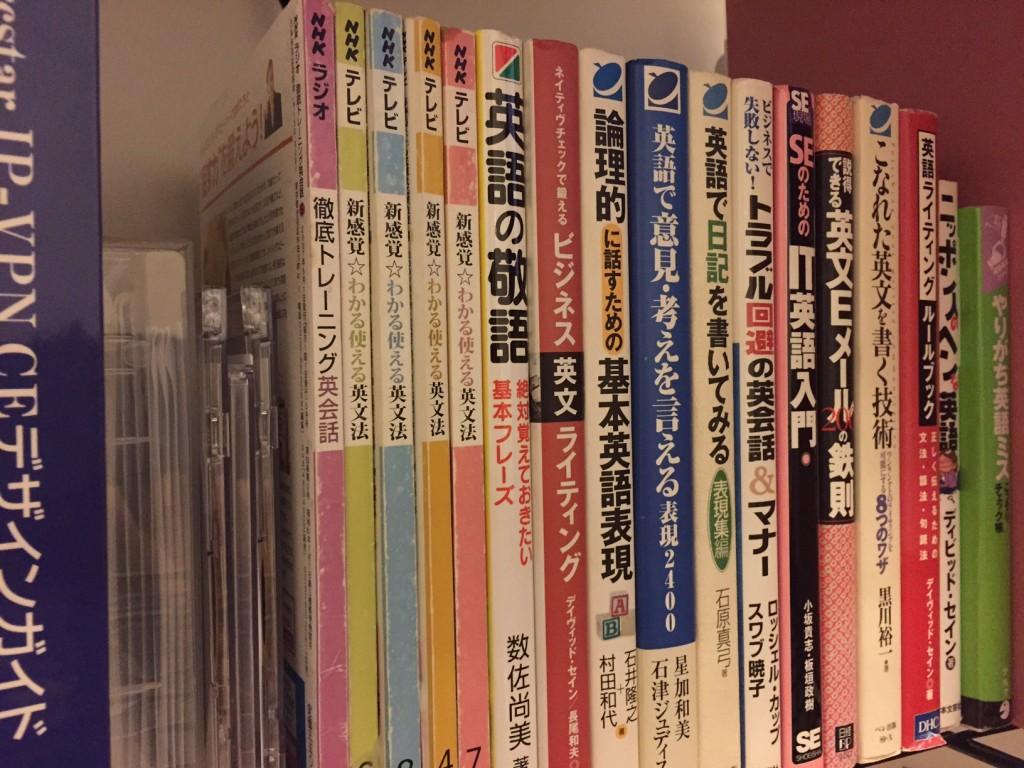 夫の英語歴:TOEIC295→825!そして、海外就職までの道のり