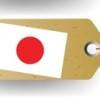 カナダ生活、日本から持ってきて良かったもの&持ってくれば良かったもの