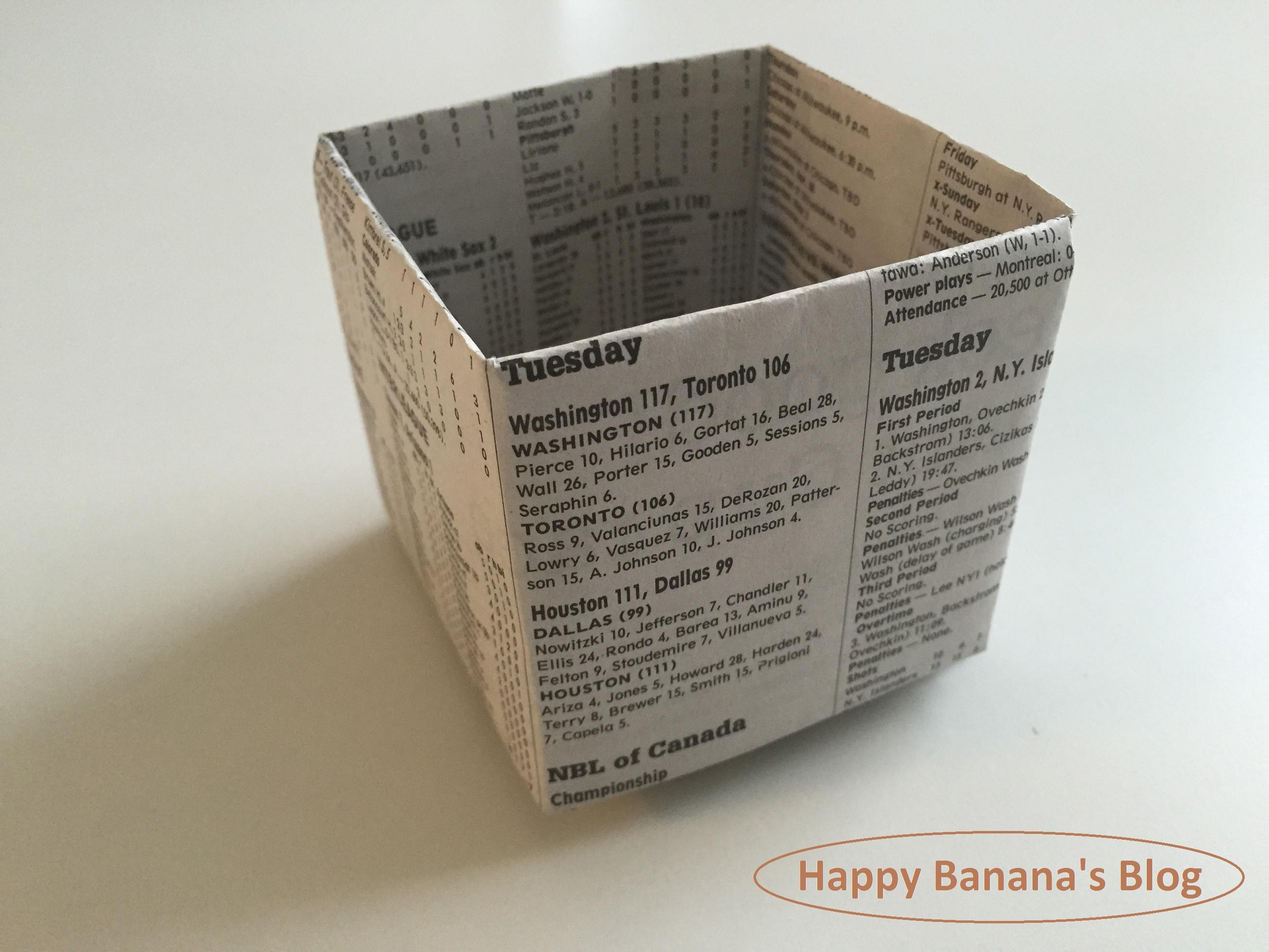 ... ポットにもなる新聞紙で作る箱
