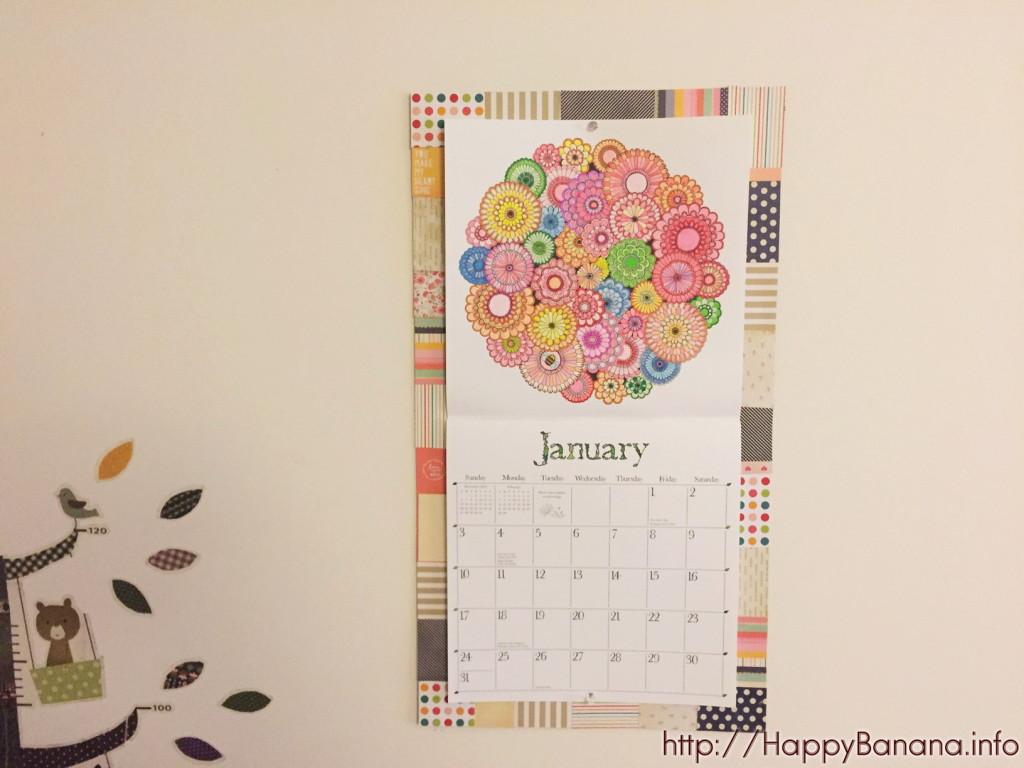 大人の塗り絵カレンダー『ひみつの花園』1月を塗り終わったよ。出来上がりはこんな感じ!