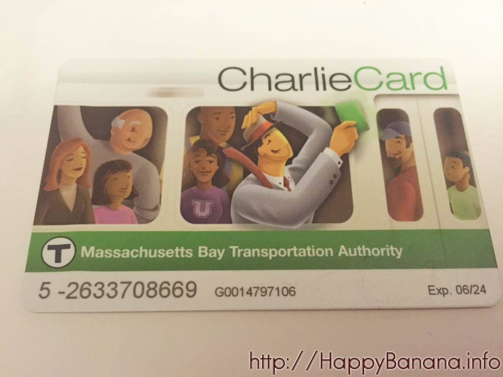 ボストン旅行記【番外編】ボストン観光におすすめな無料&格安駐車場と、お得な地下鉄移動方法について