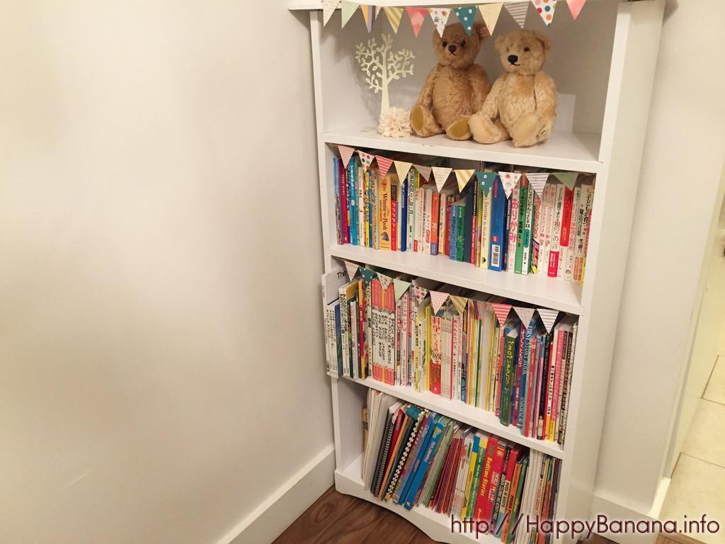 雑多な本棚を改善したい!実用的でおしゃれに本を収納する方法ってないかな・・・
