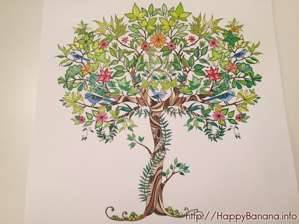 大人の塗り絵カレンダー『ひみつの花園』 3月は、新緑いっぱいの木。