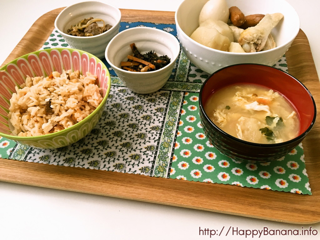 foodpic6752802