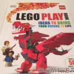 「レゴ プレイブック」はテーマある世界観を作るのに最適!「アイデアブック」との違いも色々。