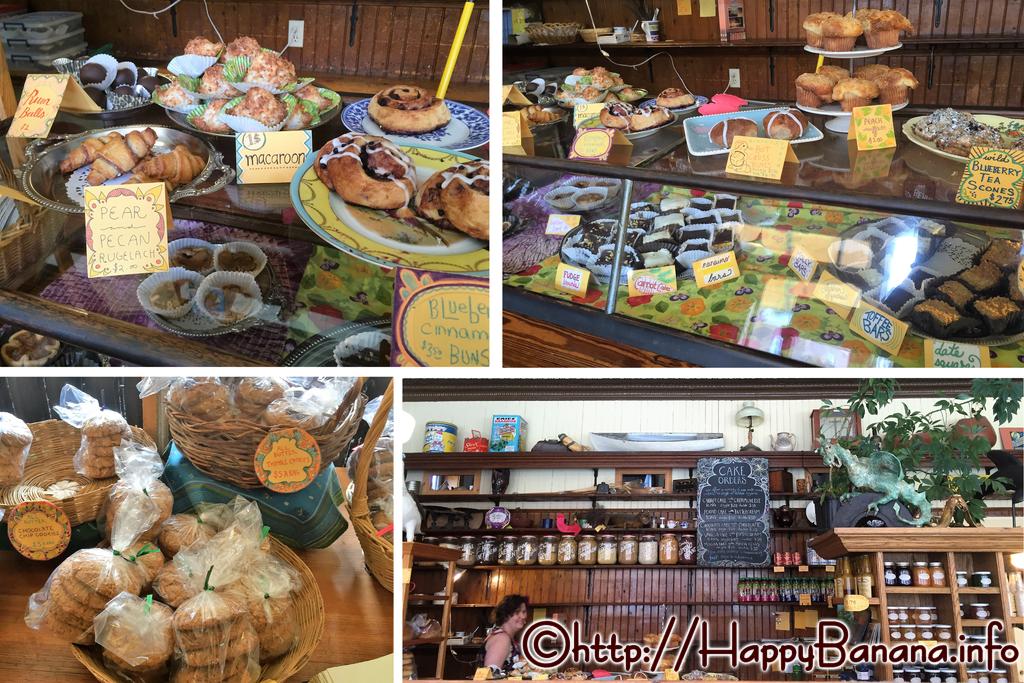 bakery[1]