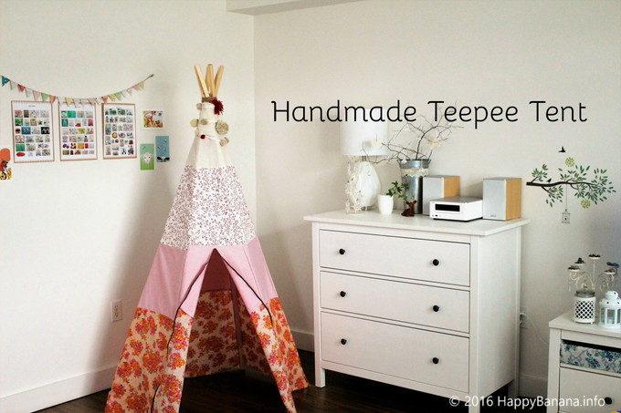 子供用Teepeeテントを作ってみたら大満足!作り方も詳しく紹介します!
