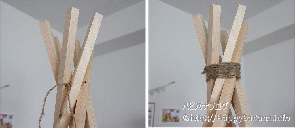 tie[1]