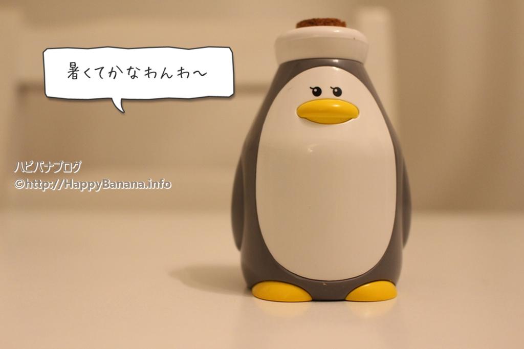 これぞ日本のアイデア商品!冷蔵庫に置くおもちゃFridgeezooって、ムカつくけど節約にもつながる可愛いやつです。