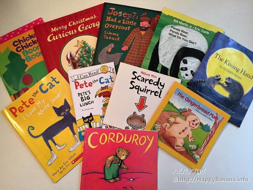 おすすめ英語絵本15選!英語圏の子供が必ず読む定番から最新人気作まで!