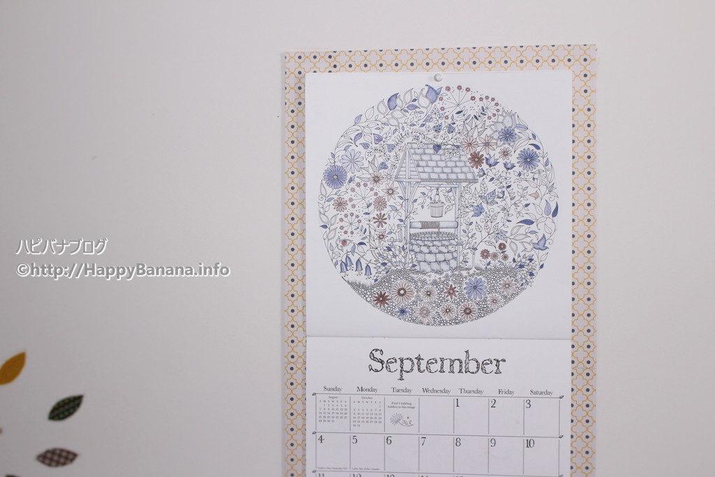大人の塗り絵『ひみつの花園』9月は、花畑の中にある井戸の絵です!