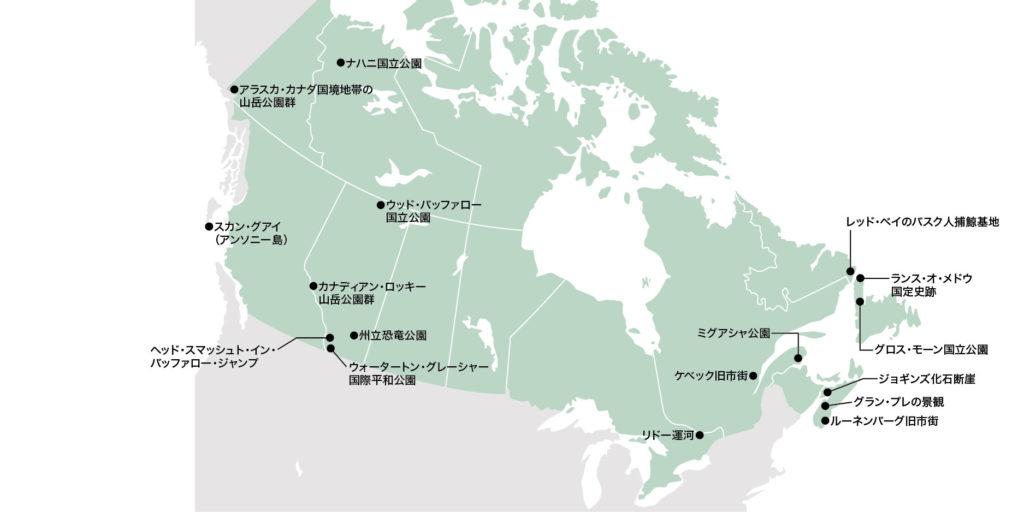 canada_map-01