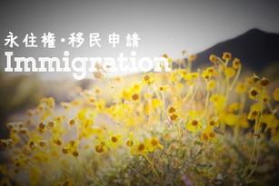 slide_immigrate2