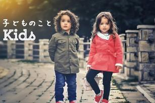 slide_kids2