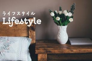 slide_lifestyle2