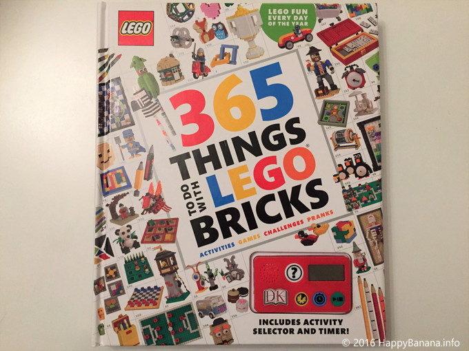 新刊「365 things to do with LEGO bricks」ブックレビュー:レゴを使って思いっきり遊べる一冊!