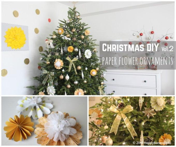 ペーパークラフトでクリスマスオーナメントを手作りしたら、寂しかったツリーが華やかに!
