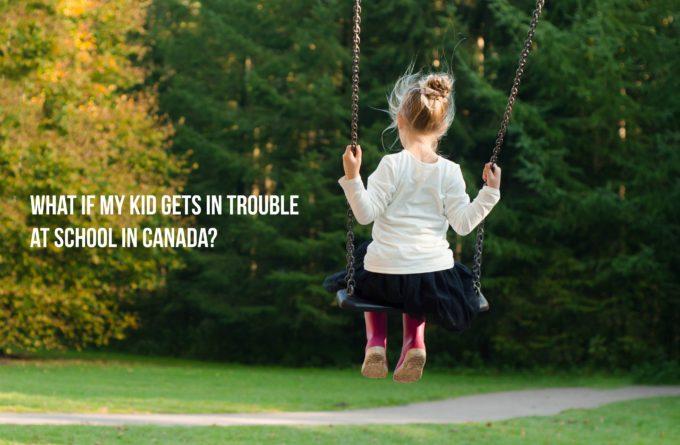 カナダの学校で子供が怪我をした/させてしまったら、学校の対応は?親はどうすべき?