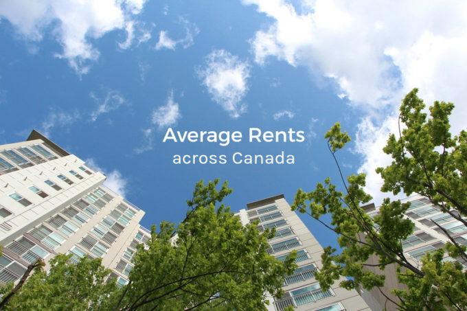 カナダの家賃っていくら?最新データで見る「都市別賃貸住宅賃料」(2016年12月発表分)