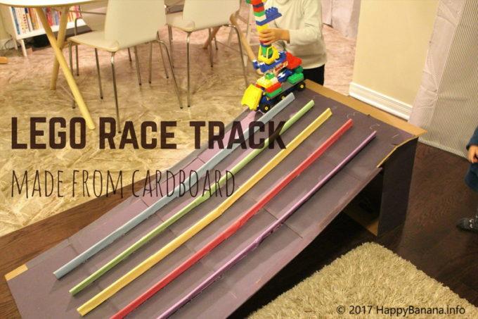 段ボールでレースコース作ったよ!レゴの車やトミカを走せよう!