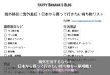 カナダのサンタから無料で返事が届く日本からは切手代110円のみでok