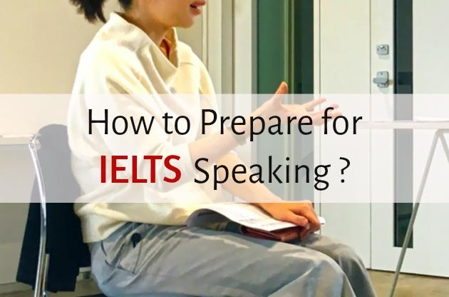 IELTSスピーキングは超効率的に対策できる!5.5→7.5まで上がった私の秘訣をご紹介です。
