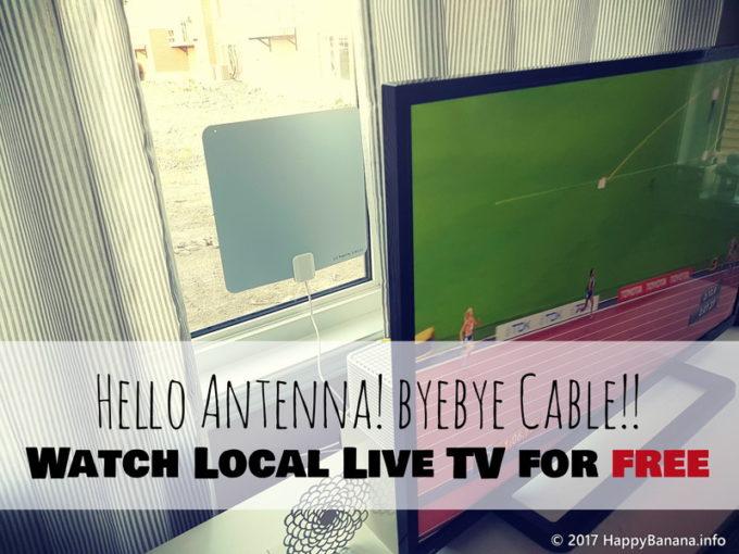 初期費用50ドルで!北米で永久無料でテレビ放送を見る方法。ケーブル未加入でも10チャンネル以上見れるかも!