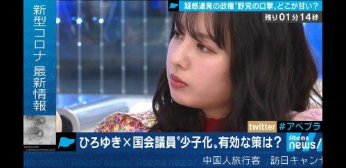 海外からVPN GateでVPN接続してAbemaTVをスマホで視聴した画像