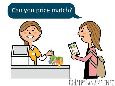 広告アプリFlippを使ってプライスマッチをお願いする方法