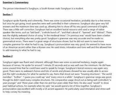 IELTS 5 Practice TestsのSpeakingセクションの解答に対する評価コメントページ