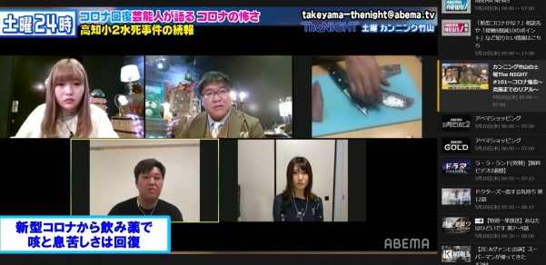 AbemaTVにNetflix VPNのVPN経由でアクセスした視聴画面