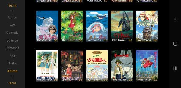 CoolTVのオンデマンド動画配信VODで見れるアニメ映画