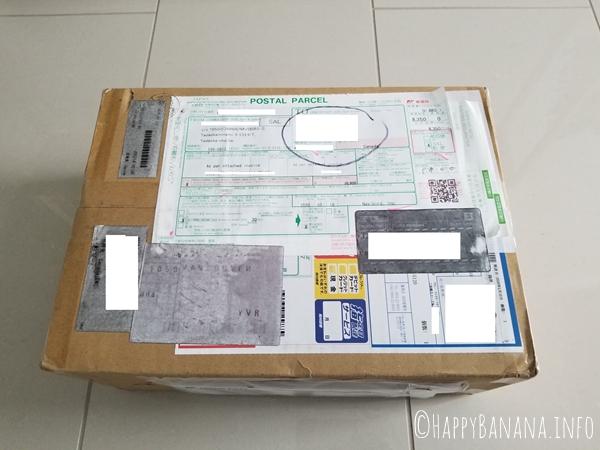 転送Japanで海外転送して到着した荷物
