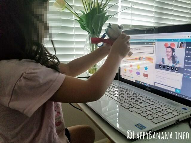 オンライン英会話ネイティブキャンプで子供のレッスン風景