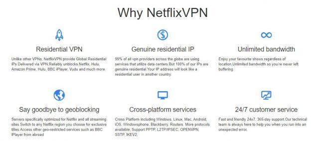 NetflixVPNの特徴