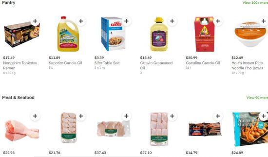 Instacart上でのCostcoの商品価格